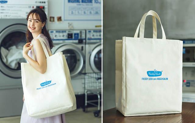 セブン限定、人気洗濯ブランド FREDDY LECK のランドリーバッグが「Mart」付録初登場