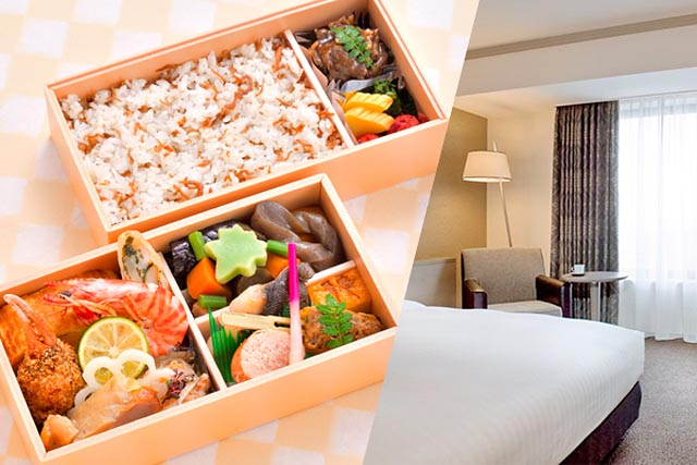 ホテル日航福岡から「テイクアウトお弁当」付き宿泊プラン登場