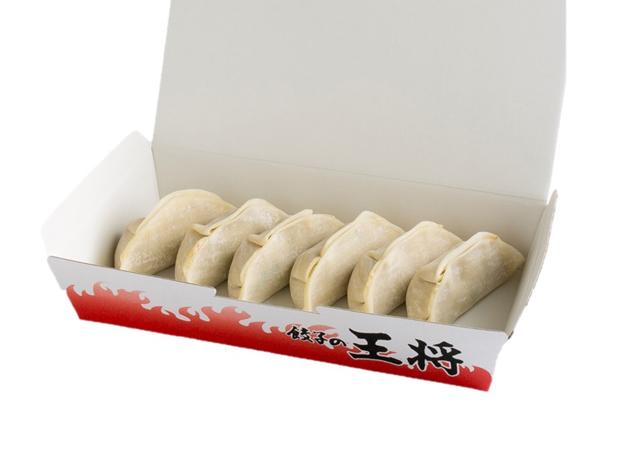 『にんにくゼロ生姜餃子』と『にんにく激増し餃子』、餃子の王将「生餃子タイムセール」開催中