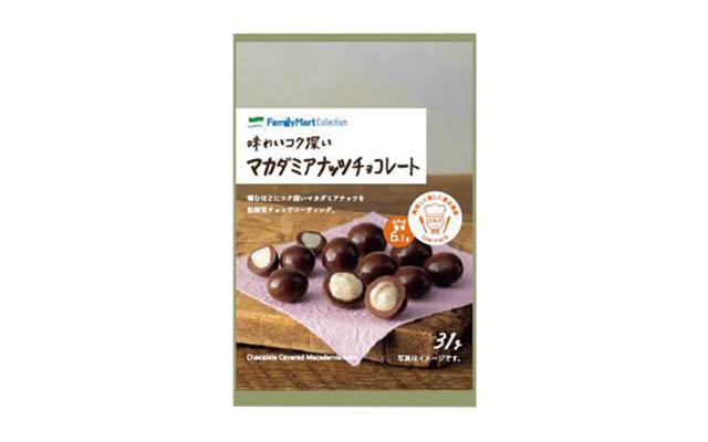 ファミリーマートからデザート系の新商品が6月8日より順次登場