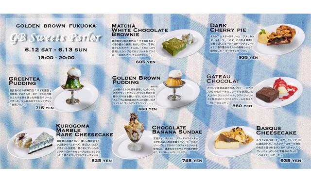 スウィーツが集合するイベント「GB Sweets Parlor」ゴールデンブラウン福岡にて開催