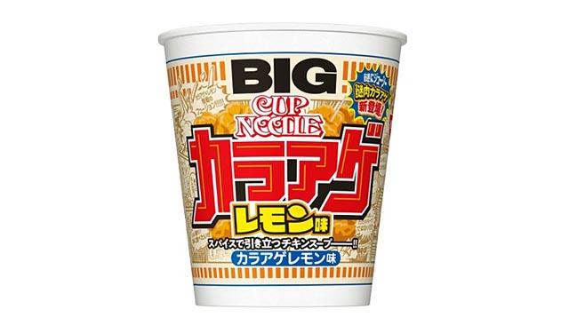 日清食品「カップヌードル カラアゲレモン味 ビッグ」新発売へ