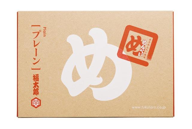 福岡土産の「めんべい」が発売から20年「記念プロジェクト」始動