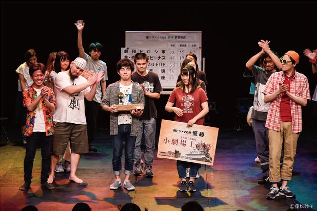 「劇トツ×20分」2021 今年の王者は誰だ!?九州各地の劇団が集結する熱き短編演劇バトル!