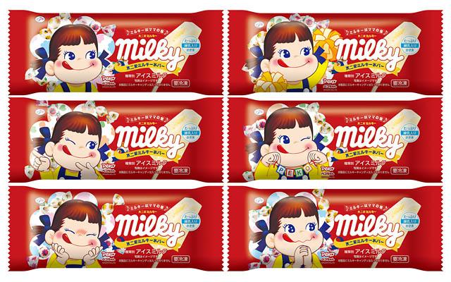 ミルキー風の練乳入り「不二家ミルキー氷バー」6種類の絵柄でリニューアル発売へ