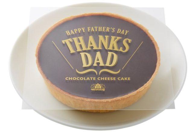 モロゾフから「父の日に贈りたい贅沢なチョコレートスイーツ」発売へ