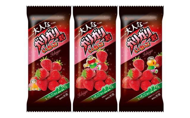 細かな氷の粒が、いちごの種の食感を再現「大人なガリガリ君いちご」全国発売