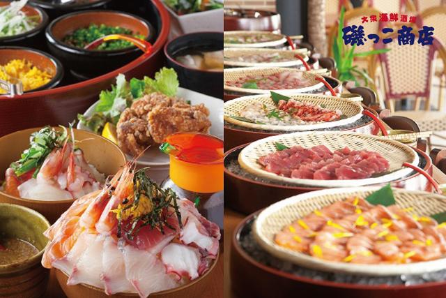 博多で丼から零れる海鮮ビュッフェを1,500円で提供!?磯っこ商店 博多店がランチ海鮮ビュッフェ限定復活!