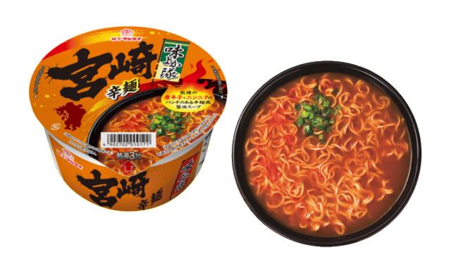 辛さとパンチのある辛麺風醤油ラーメン「マルタイ 味よか隊宮崎辛麺」販売開始