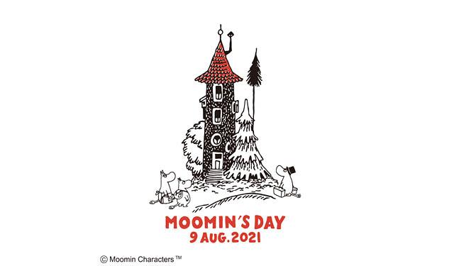 8月9日は16回目の「ムーミンの日」キャナルのムーミンカフェからグッズや限定メニューが登場
