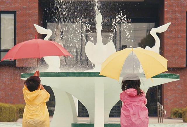 石橋文化センター 公式 YouTube チャンネル 第4弾スペシャルムービーを配信中