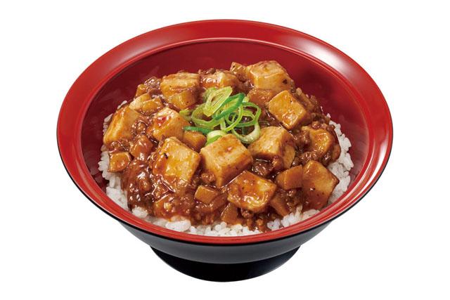 すき家の横濱中華飯店シリーズ、シビれる辛さの「四川風麻婆丼」販売開始