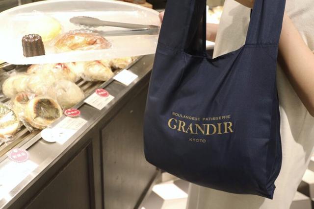 GRANDIR西新プラリバ店「オリジナルエコバッグプレゼントキャンペーン」開催