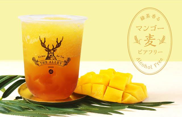THE ALLEY「緑茶香るマンゴービアフリー」が期間限定登場