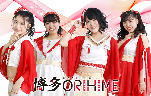 福岡のご当地アイドル「博多ORIHIME」が新メンバーを加えて再始動