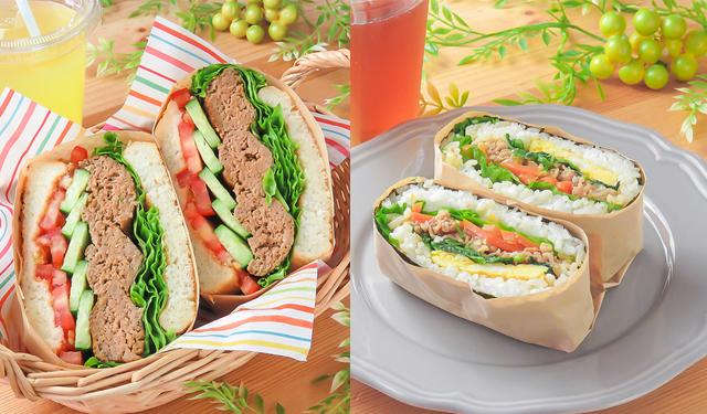 野菜たっぷりのサンドイッチやおにぎらーずをお届け「Full Full Cafe & 雑貨店」小倉にオープン