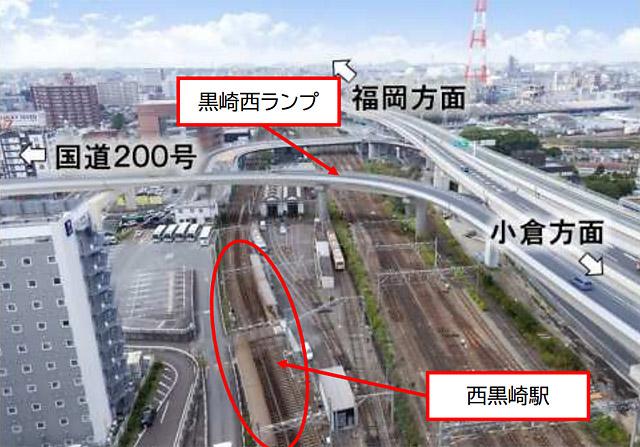 筑豊電気鉄道、今秋より「西黒崎駅」の旅客取扱いを4カ年程度休止へ
