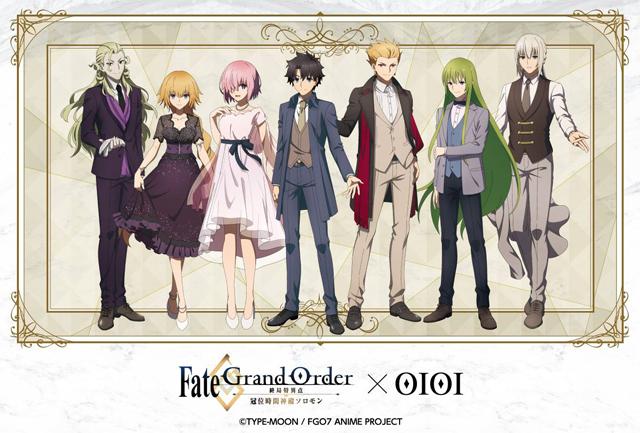 アニメ「Fate/Grand Order – 終局特異点 冠位時間神殿ソロモン -」の公開を記念して期間限定ショップが博多にオープン