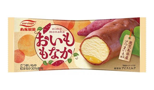 丸永製菓から季節のアイス「おいももなか」発売へ