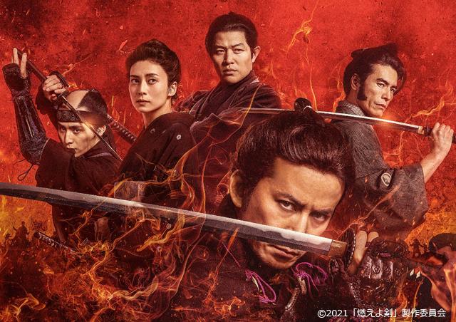 映画「燃えよ剣」×「ピザクック」タイアップキャンペーン決定!