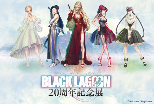 原作20周年を記念した「BLACK LAGOON」 初の原画展、博多マルイで開催