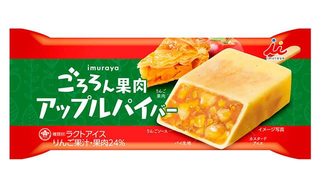 井村屋から新商品「ごろろん果肉 アップルパイバー」発売へ