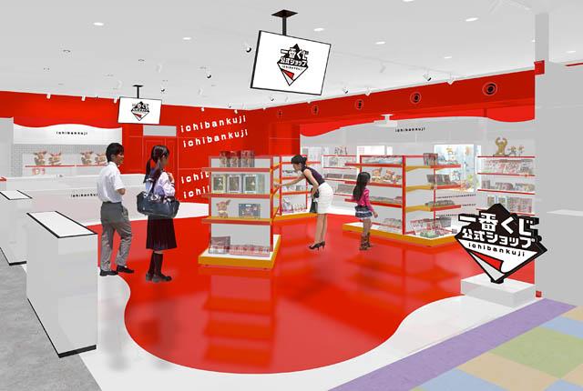 一番くじ公式ショップで最大の売り場面積「博多バスターミナル店」九州初上陸へ