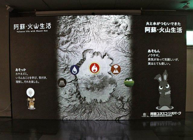 九州初、熊本・阿蘇山の魅力を屋内外で体感するネイキッドのマイクロツーリズム
