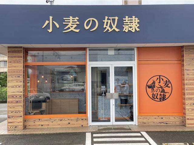 ホリエモン発案エンタメパン屋「小麦の奴隷 福岡奈多店」9月6日オープン!