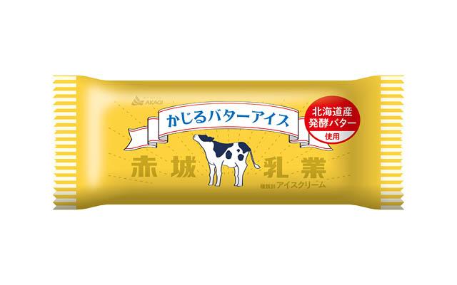 赤城乳業の「かじるバターアイス」数量限定で再販へ