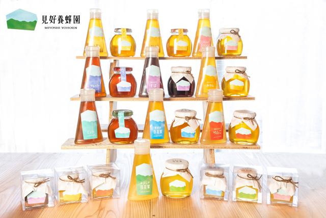 佐賀県基山町 養蜂家の「見好養蜂園」が期間限定で博多にやってくる!