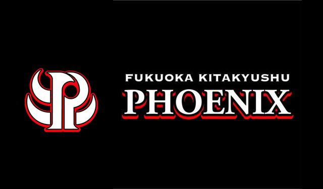 堀江貴文氏ら設立の新球団「福岡北九州フェニックス」が九州アジアリーグ加盟を正式発表