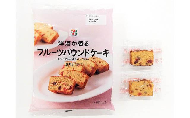 セブンからデザート系の新商品が9月14日より順次登場