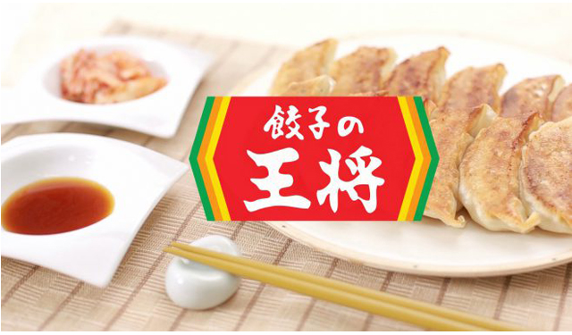 中華料理専門店「餃子の王将 サンリブシティ小倉店」オープン