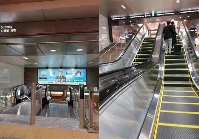 30年以上にわたって利用者に不便を強いてきた博多駅の『難所』が解消!