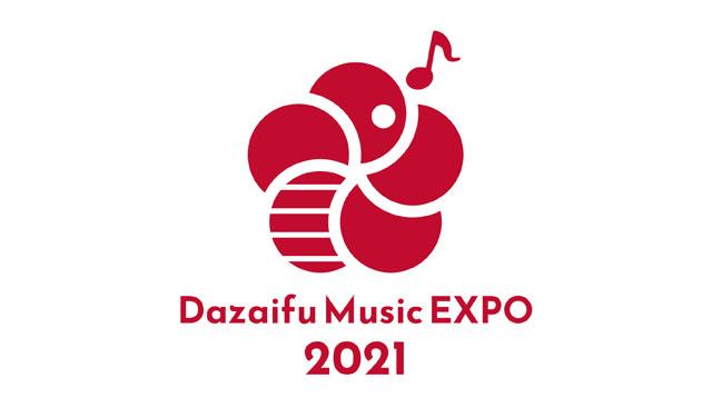 Neontetra、LinQ、ericaらが集結「Dazaifu Music EXPO 2021」11月21日に初開催決定