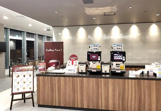 福岡空港ラウンジに英ロンドン発祥・ヨーロッパNo.1のコーヒーブランド「コスタ コーヒー」提供開始