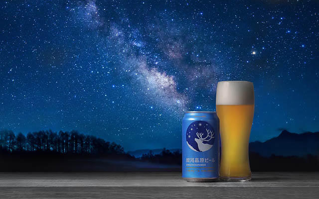 「銀河高原ビール 小麦のビール」セブンでの販売が全国に拡大