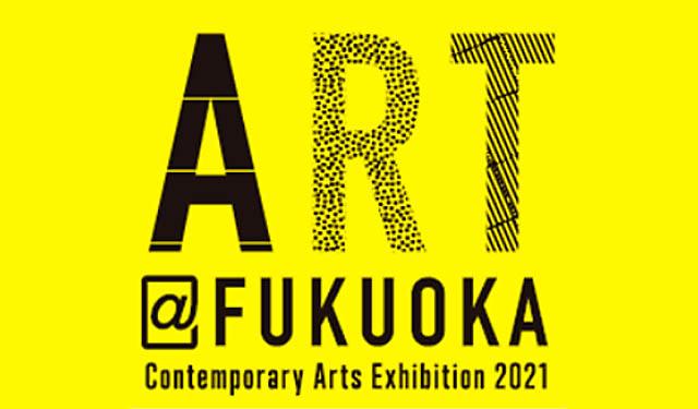 大丸福岡天神店で現代アートの大祭典「ART@FUKUOKA」初開催
