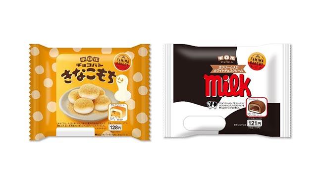 ファミマ×チロルチョコ「チロルチョコパン」2種販売開始