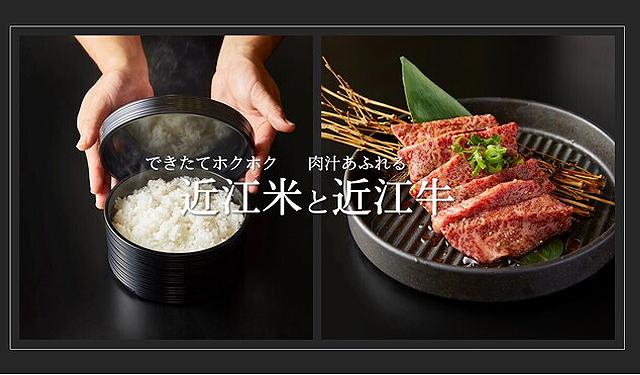 全国メディアで話題の焼肉店「近江焼肉ホルモンすだく 北九州戸畑店」オープン!