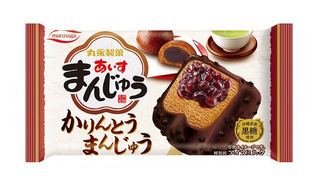 丸永製菓からカリカリ食感を楽しむ黒糖アイス「あいすまんじゅう かりんとうまんじゅう」発売へ