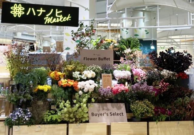 〜マルシェスタイルで選ぶ楽しみ。日常に花のある生活を〜「ハナノヒ Market 木の葉モール店」オープン!