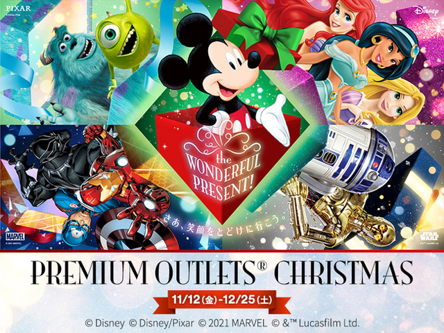 プレミアム・アウトレットとディズニーが贈るクリスマス「鳥栖プレミアム・アウトレット」にディズニーキャラクターのオリジナルツリー等が登場