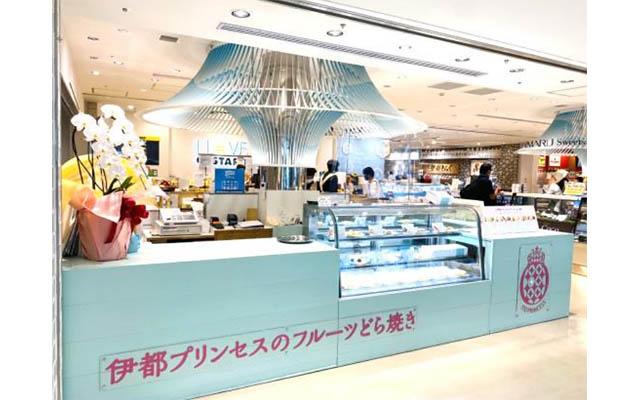 福岡空港国内線に九州産フルーツ加工販売所「伊都プリンセス」新登場