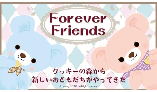 世界に1つ!あなただけのオリジナルベアが作れる『Forever Friends(フォーエバーフレンズ)』キャナルシティ博多にオープン!